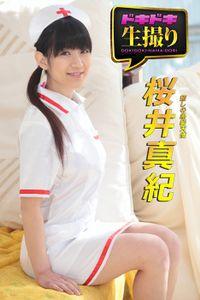 【ドキドキ生撮り】桜井真紀 癒しの黒髪天使