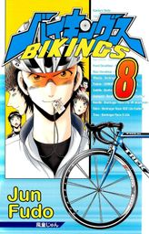 BIKINGS, Volume 8