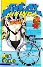 BIKINGS, Volume 8