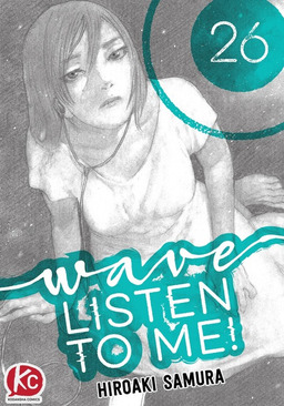 Wave, Listen to Me! Chapter 26