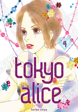 Tokyo Alice Volume 4-電子書籍