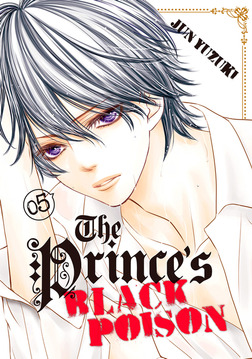The Prince's Black Poison Volume 5-電子書籍