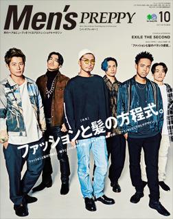 Men's PREPPY 2017年10月号-電子書籍