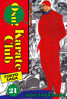 Osu! Karate Club, Volume 21