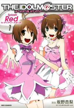 アイドルマスター Splash Red for ディアリースターズ: 1-電子書籍