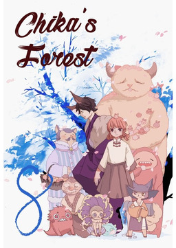 Chika's Forest, Chapter 8