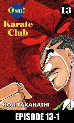 Osu! Karate Club, Episode 13-1-電子書籍