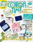 COTTON TIME 2018年 07月号