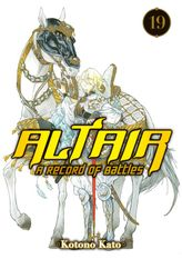 Altair: A Record of Battles 19