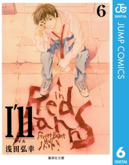 I'll ~アイル~ 6-電子書籍