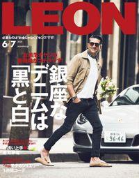 LEON 2020年 06・07月合併号