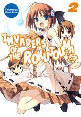 FREE: Invaders of the Rokujouma!? Volume 2