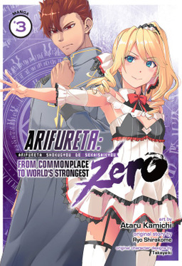 Arifureta: From Commonplace to World's Strongest Zero Vol. 3