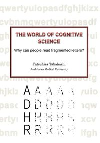 The World of Cognitive Science - Why can people read fragmented letters? -(オーム社)