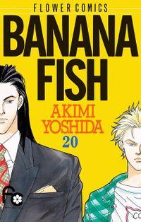 BANANA FISH(20)
