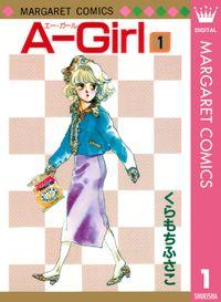 A-Girl 1