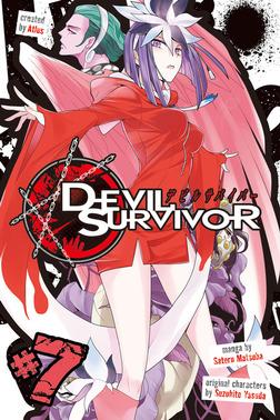 Devil Survivor 7-電子書籍