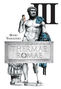 Thermae Romae, Vol. 3-電子書籍