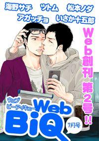 WebBiQ2012年7月号