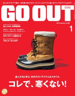 GO OUT 2018年1月号 Vol.99-電子書籍