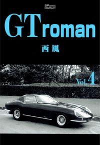 GT roman 4