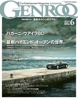 GENROQ 2016年6月号-電子書籍