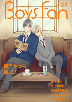 BOYS FAN vol.7(2)-電子書籍