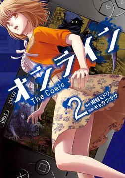オンライン The Comic 2-電子書籍