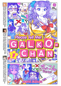 Please Tell Me! Galko-chan Vol. 1