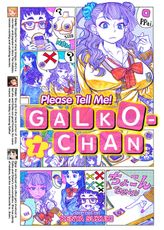 Please Tell Me! Galko-chan Vol 1