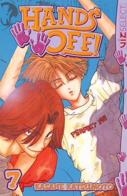 Hands Off!, Vol. 7-電子書籍