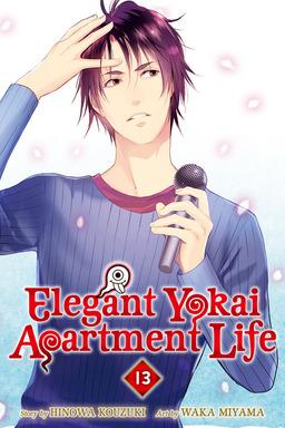 Elegant Yokai Apartment Life Volume 13