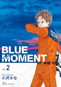 BLUE MOMENT ブルーモーメント Vol.2