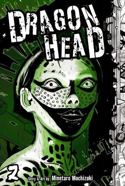 Dragon Head Volume 2