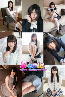 【S-cute】ロリかわいい!純粋無垢な美少女コレクション-電子書籍