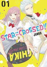 Star⇄Crossed!! 1