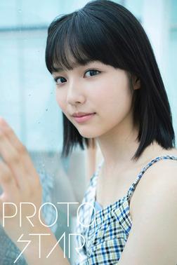 PROTO STAR 秋田汐梨 vol.1-電子書籍