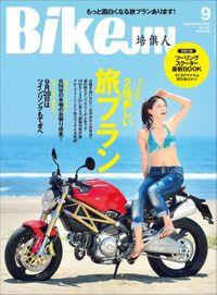 BikeJIN/培倶人 2013年9月号 Vol.127