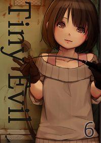 Tiny Evil(6)