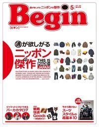 Begin 2020年5月号