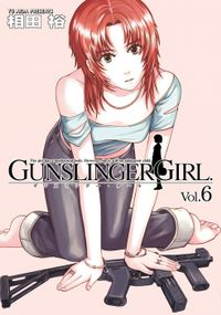 GUNSLINGER GIRL(6)