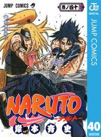 NARUTO―ナルト― モノクロ版 40