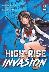 High-Rise Invasion Vol. 2