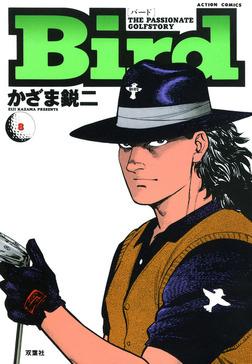 Bird / 8-電子書籍