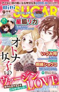 miniSUGAR Vol.52