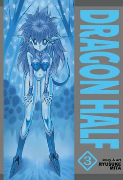 Dragon Half Vol. 3-電子書籍