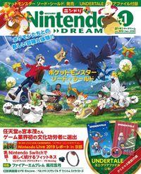Nintendo DREAM 2020年01月号