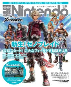 電撃Nintendo 2015年5月号-電子書籍