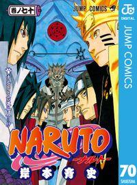 NARUTO―ナルト― モノクロ版 70