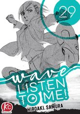 Wave, Listen to Me! Chapter 29